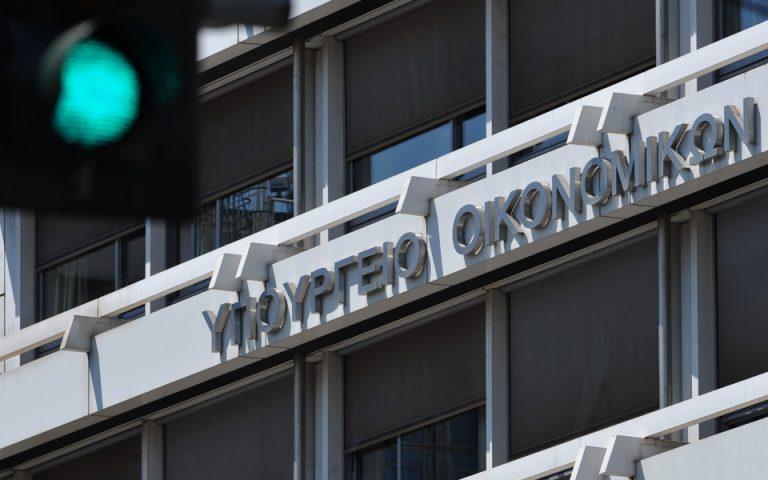 Εστάλη από το ΥΠΟΙΚ προς τον ESM η πρόταση για αποπληρωμή μέρους του δανείου από το ΔΝΤ