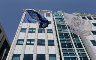 Η αξία των συναλλαγών ανήλθε στα 45,566 εκατ. ευρώ.