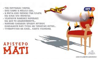 skitso-toy-dimitri-chantzopoyloy-04-05-190