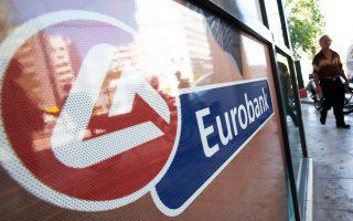 Η αναβάθμιση της Eurobank, αναφέρει ο οίκος, έρχεται μετά και την πρόσφατη επιτάχυνση της μείωσης των NPEs, με την τράπεζα να έχει τον χαμηλότερο δείκτη σε σύγκριση με τις άλλες τράπεζες.