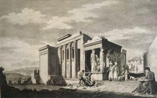 Ο Τζέιμς Στιούαρτ σχεδιάζει το Ερέχθειο, χαλκογραφία, 1787 (Μουσείο Μπενάκη - Συλλογή Ευσταθίου Φινόπουλου).