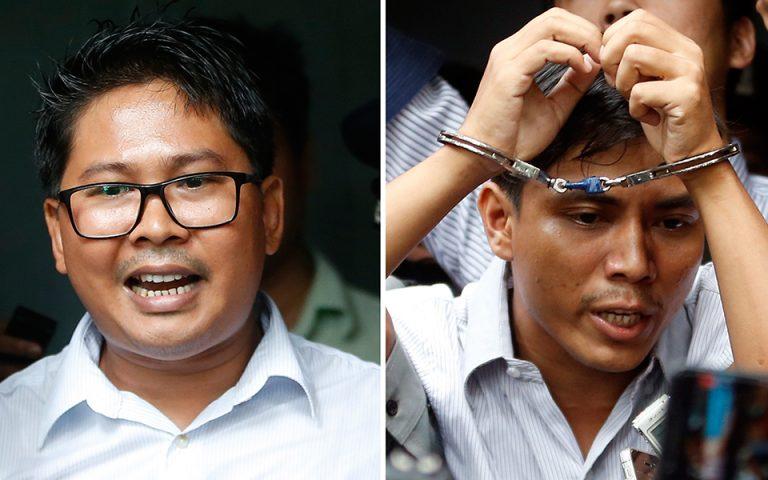 Μιανμάρ: Ελαβαν προεδρική χάρη και αποφυλακίστηκαν οι δύο ρεπόρτερ του Reuters