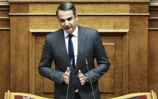 Ο πρόεδρος της Ν.Δ. Κυριάκος Μητσοτάκης υιοθέτησε υψηλούς τόνους στη χθεσινή του παρέμβαση στη Βουλή, καταθέτοντας την πρόταση δυσπιστίας κατά του Παύλου Πολάκη.