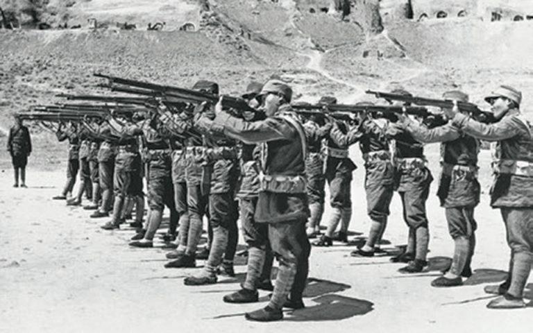 80 χρoνια πριν… 8-5-1939