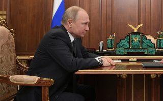 Ο πρόεδρος Πούτιν εκτιμά ότι η θέση της Ρωσίας δεν είναι πια στο Συμβούλιο της Ευρώπης.