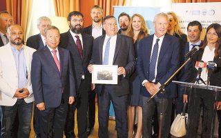Το πρόγραμμα «Η γενιά του 2004 στην Ελλάδα στον δρόμο για τους Ολυμπιακούς Αγώνες του Παρισιού 2024» στοχεύει στη διάδοση του Ολυμπιακού Πνεύματος, της ολυμπιακής παιδείας και της γαλλικής γλώσσας.
