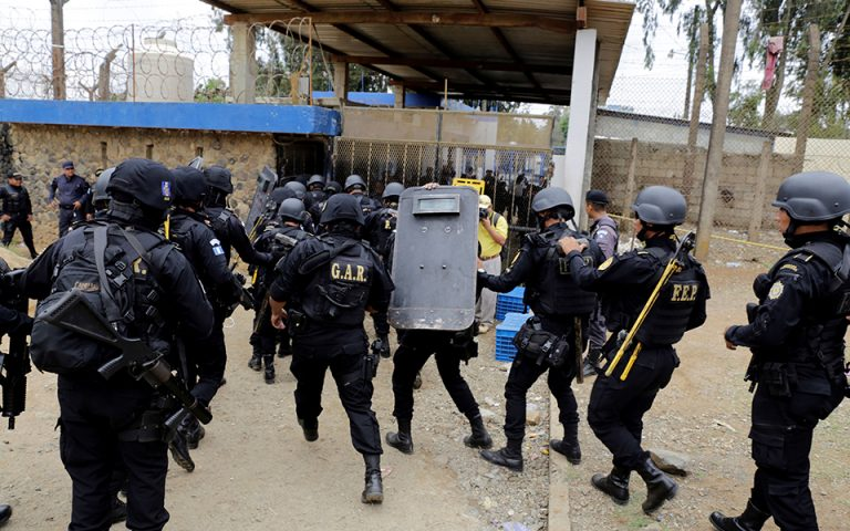 Γουατεμάλα: Τουλάχιστον επτά νεκροί, 17 τραυματίες από ανταλλαγή πυρών σε φυλακή