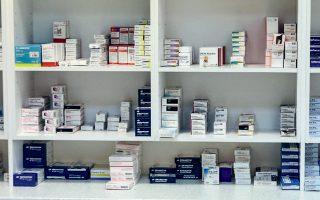Σύμφωνα με πληροφορίες της «Κ», το υπουργείο Υγείας απέστειλε σε φορείς της φαρμακοβιομηχανίας προσχέδιο τροπολογίας στο νομοσχέδιο με τις ρυθμίσεις οφειλών σε έως 120 δόσεις, όπου ορίζεται η διαδικασία είσπραξης των οφειλόμενων ποσών για τα έτη 2006, 2007, 2008 μέχρι και σε 120 μηνιαίες δόσεις.