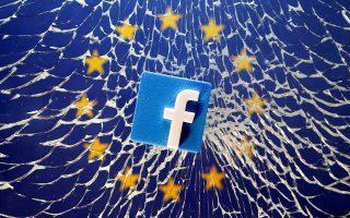 Η ευρωπαϊκή νομοθεσία περιορίζει την ανάρτηση σχολίων στις πλατφόρμες κοινωνικής δικτύωσης όταν έχουν ανάρμοστο περιεχόμενο.