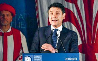 Ο πρωθυπουργός Τζ. Κόντε χαρακτήρισε τις προβλέψεις της Κομισιόν «φειδωλές», που καταδεικνύουν τη «μεροληπτική στάση» των Ευρωπαίων αξιωματούχων απέναντι στη Ρώμη.