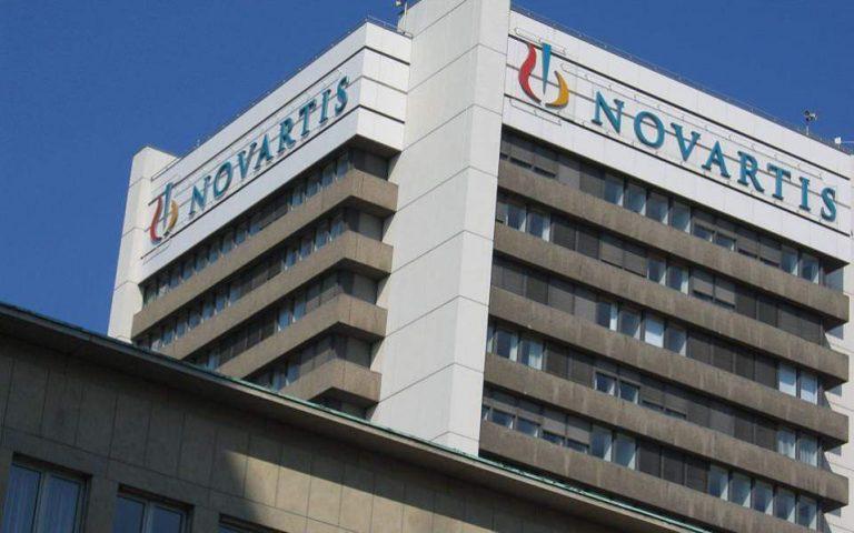 Ποινική δίωξη για σκεύασμα της Novartis