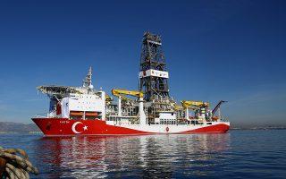 Το τουρκικό πλωτό γεωτρύπανο «Πορθητής» εισέβαλε στην κυπριακή ΑΟΖ την περασμένη Παρασκευή.