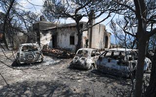 «Υπάρχουν πολλοί τρόποι για να αντιμετωπίσεις τις δασικές πυρκαγιές. Τίποτα από αυτά δεν έγινε στην περίπτωση της Ελλάδας», δήλωσε ο Fabio Salvitano, καθηγητής του Πανεπιστημίου της Φλωρεντίας, στη χθεσινή συνέντευξη Τύπου.