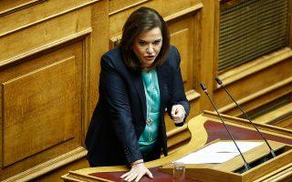 «Η δημοκρατία είναι μία για όλους», τόνισε η κ. Μπακογιάννη.