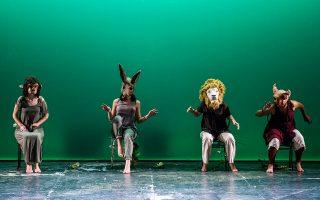 Το πρόγραμμα του φετινού φεστιβάλ περιλαμβάνει οκτώ παραστάσεις με άξονα την επινόηση.