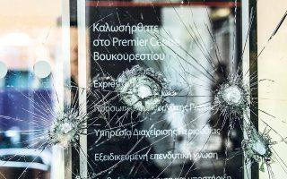 Ερμαιο στις διαθέσεις ομάδας κουκουλοφόρων έγινε για άλλη μία φορά χθες το κέντρο της Αθήνας. Οι δράστες, περίπου 30 άτομα, έσπασαν με σφυριά και βαριοπούλες τζάμια τραπεζών και βιτρίνες καταστημάτων στις οδούς Ακαδημίας, Πανεπιστημίου, Βαλαωρίτου και Βουκουρεστίου. Από την αστυνομία προσήχθησαν περισσότεροι από δέκα ύποπτοι.