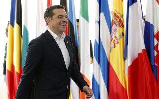 Ο Αλέξης Τσίπρας προσέρχεται στη Σύνοδο Κορυφής στο Σιμπίου της Ρουμανίας.