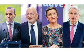 Από αριστερά: Ο μέχρι πρότινος επικεφαλής της ευρωομάδας του ΕΛΚ, Μάνφρεντ Βέμπερ, έλαβε το χρίσμα της υποψηφιότητάς του τον περασμένο Νοέμβριο. Ο αντιπρόεδρος της Επιτροπής, Φρανς Τίμερμανς, έχει τη στήριξη των Σοσιαλιστών, ενώ oι Φιλελεύθεροι δείχνουν να βάζουν στην πρώτη γραμμή τη Μαργκρέτε Βεστάγκερ. Ο Μισέλ Μπαρνιέ, παρότι είναι Γάλλος, δεν είναι σίγουρο ότι θα έχει τη στήριξη του Εμανουέλ Μακρόν.