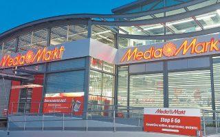 Tο σήμα της MediaMarkt θα διατηρηθεί στα 12 καταστήματα που λειτουργούν σήμερα στην Ελλάδα.