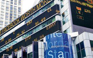 Η τιτλοποίηση είναι απίθανο να αποτελέσει τη λύση για όλες τις ελληνικές τράπεζες, σημειώνει η Morgan Stanley.