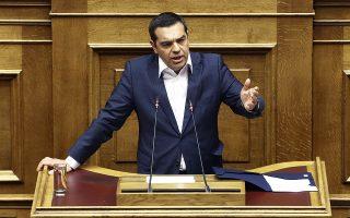 al-tsipras-i-n-d-symfonei-me-tis-perikopes0