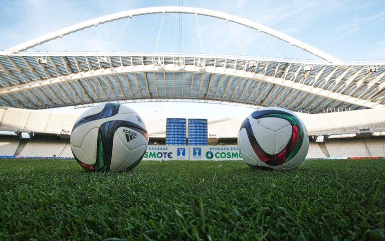 Κύπελλο: Προσγείωση στην ελληνική πραγματικότητα με τελικό σε άδειο γήπεδο