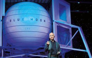 Από τη Γη στη Σελήνη υποσχέθηκε να μεταφέρει ανθρώπους και όργανα μέχρι το 2024, ο ιδρυτής και πρόεδρος της Amazon, Τζεφ Μπέζος, που παρουσίασε το ομοίωμα του διαστημικού σκάφους «Blue Moon» («Γαλάζιο Φεγγάρι»). Μεταξύ των άλλων δυνατοτήτων του «Blue Moon» θα είναι η ανάπτυξη μέχρι τεσσάρων τηλεχειριζόμενων διαστημικών οχημάτων και η τοποθέτηση δορυφόρων σε τροχιά γύρω από το φεγγάρι.
