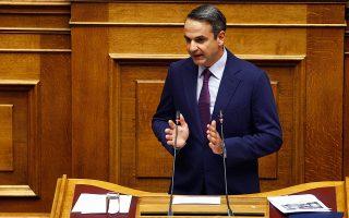 «Ο πολακισμός είναι το τελευταίο στάδιο της κατρακύλας του κ. Τσίπρα», τόνισε ο κ. Μητσοτάκης από το βήμα της Βουλής.