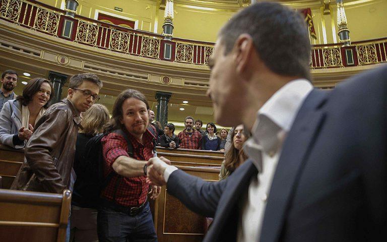 Αλλαγή του πολιτικού σκηνικού στην Ισπανία:  Ο Σάντσεθ αφήνει τους Podemos και στρέφεται στους Ciudadanos