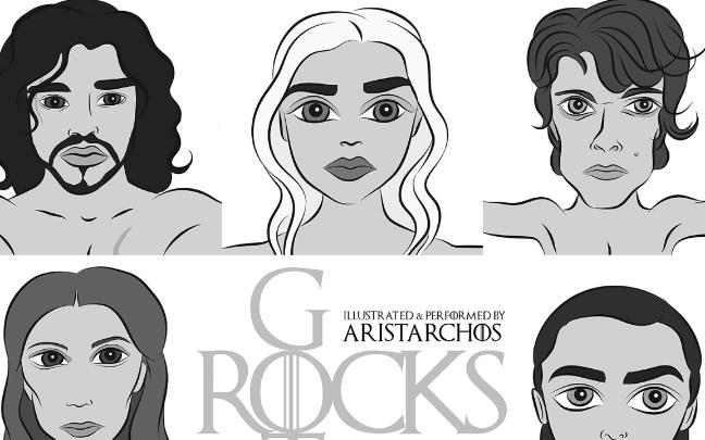 Οι πρωταγωνιστές του Game of Thrones γίνονται καρικατούρες και… ροκάρουν (βίντεο)