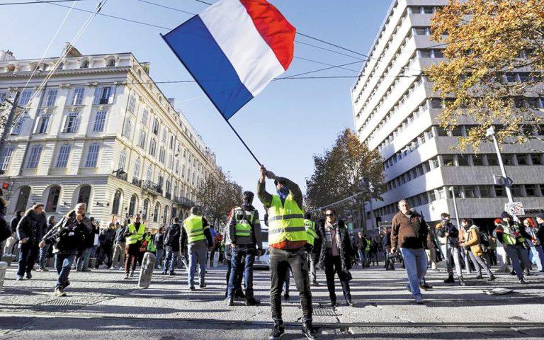 Ανάπτυξη 0,3% βλέπει η Τράπεζα της Γαλλίας