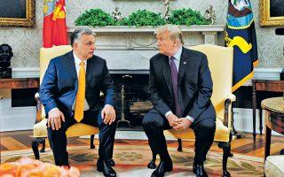 Ο Αμερικανός πρόεδρος Τραμπ υποδέχθηκε χθες στην Ουάσιγκτον τον Ούγγρο πρωθυπουργό Βίκτορ Ορμπαν. Παράλληλα, δύο εβδομάδες πριν από τις ευρωεκλογές, το Kόμμα του Brexit (το νέο UKIP του Νάιτζελ Φάρατζ) προηγείται στις δημοσκοπήσεις στη Βρετανία, ενώ στην Ιταλία η Λέγκα του Ματέο Σαλβίνι εξακολουθεί να εμφανίζεται ως πρώτο κόμμα, τρέφοντας τις φιλοδοξίες του Σαλβίνι για πανευρωπαϊκό ρόλο.