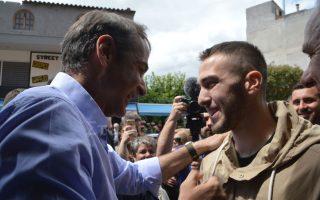 Πηγή φωτογραφίας: stagonnews.gr