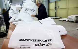 Πυρετώδεις προετοιμασίες ενόψει των εκλογών.