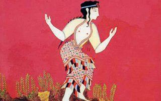 «Η γυναικεία ενδυμασία στη μινωική Κρήτη» στο Αρχαιολογικό Μουσείο Θεσσαλονίκης.