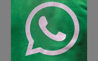 Η δημοφιλής εφαρμογή WhatsApp μετράει 1,5 δισ. χρήστες. Παραμένει, ωστόσο, άγνωστο πόσοι από αυτούς επηρεάστηκαν.
