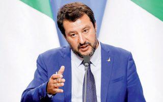Σύμφωνα με τον αντιπρόεδρο της κυβέρνησης και επικεφαλής του ακροδεξιού κόμματος «Λέγκα του Βορρά» Ματέο Σαλβίνι, η Ρώμη είναι έτοιμη να παραβιάσει τους δημοσιονομικούς κανόνες της Ε.Ε. εάν πρόκειται να χαλιναγωγήσει την ανεργία και να δημιουργήσει θέσεις εργασίας.
