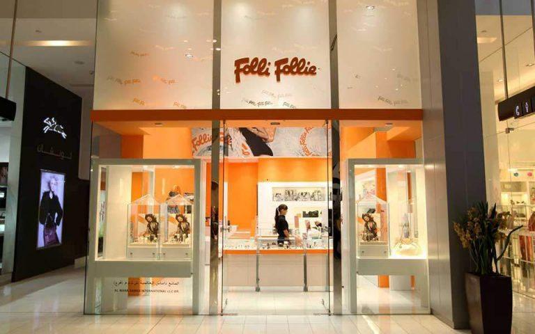 Κατάσχεση του ταμείου της Folli Follie