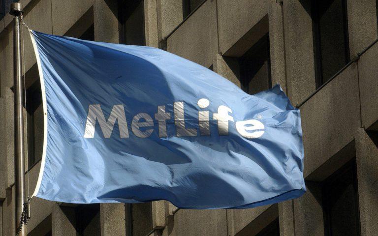 Συνεργασία MetLife με 5 μεγάλα νοσοκομεία