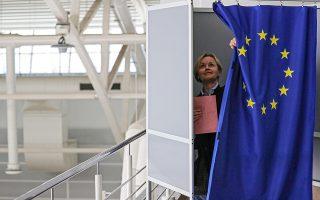 Σε ρυθμούς ευρωεκλογών και η Γερμανία.