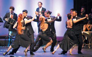 Χορευτές από 13 χώρες έδωσαν το «παρών» στη διοργάνωση.