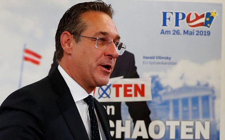 Αυστρία: Προς παραίτηση ο αντικαγκελάριος Στράχε μετά τις αποκαλύψεις για προεκλογικές συναλλαγές