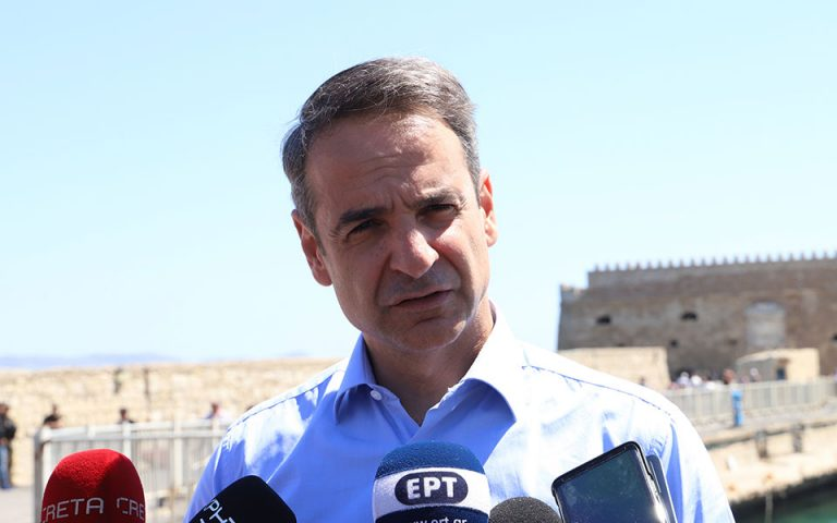 Κυρ. Μητσοτάκης: Το κράτος δικαίου και η Δημοκρατία δεν εκβιάζονται από έναν κατά συρροή αμετανόητο δολοφόνο
