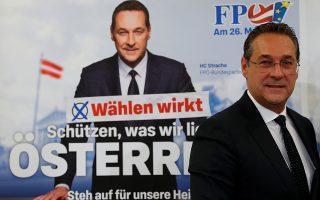 O αντικαγκελάριος της Αυστρίας Χάιντς-Κρίστιαν Στράχε.