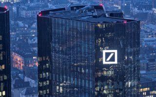 Την ταχύτερη αναδιάρθρωση του τραπεζικού συστήματος ζητεί το ΔΝΤ από τη γερμανική κυβερνηση.
