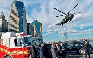 Ο Ντόναλντ Τραμπ φτάνει με το προεδρικό ελικόπτερο στο Μανχάταν ώστε να παρευρεθεί σε εκδήλωση των Ρεπουμπλικανών για τη χρηματοδότηση της προεκλογικής του εκστρατείας.