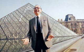 Ο αρχιτέκτονας της πυραμίδας του Λούβρου, ο Αμερικανοκινέζος Ιεό Μινγκ Πέι, έφυγε από τη ζωή σε ηλικία 102 ετών. Από την αρχή της καριέρας του είχε στραφεί στον μοντερνισμό, στη χρήση γυαλιού και μετάλλου και στη δημιουργία ολόφωτων αιθρίων.