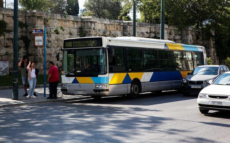 Ανανέωση στόλου λεωφορείων με τη «βούλα» ΕΤΕπ