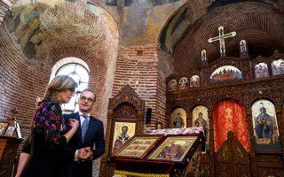 Η υπουργός Εξωτερικών της Βουλγαρίας, Εκατερίνα Ζαχαρίεφα, και ο Γερμανός ομόλογός της Χάικο Μάας στον ιερό ναό του Αγίου Γεωργίου στη Σόφια.