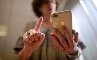 Μια απλή εφαρμογή στο κινητό μπορεί να διαγνώσει με ακρίβεια την ωτίτιδα στα παιδιά. Ωστόσο, η έγκρισή της από τον FDA μάλλον θα έρθει την επόμενη χρονιά.